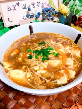 おかず汁♬豆腐の中華カレースープ