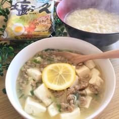 サッポロ一番でお変わり塩レモン麻婆豆腐