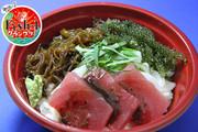 美ら海丼の写真