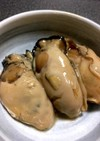 牡蠣の牡蠣醤油漬け