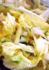 白菜大量消費★シーチキンと胡瓜の胡麻和え