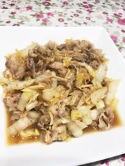 とっても簡単 豚肉と白菜のポン酢炒めの写真