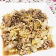 とっても簡単 豚肉と白菜のポン酢炒め