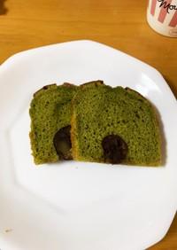 抹茶と渋皮煮のパウンドケーキ