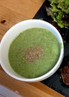 デトックススープ 食物繊維スープ