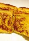 プリンみたい濃厚卵黄フレンチトースト♡