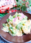 簡単♪美味しい♬和風ポテトサラダ