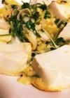 節約ボリューム副菜!豆腐と豆苗の卵とじ!