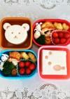 幼稚園(年中)双子のお弁当30