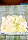 キャベツと大根のツナサラダ