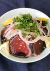 鰹のたたき丼(ポン酢、すし酢)