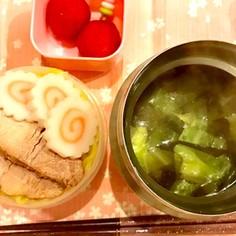 ラーメンもスープジャー弁当☆