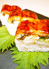 簡単!鰻とチーズとキュウリDE押し寿司♪