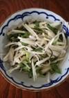 簡単大根サラダ
