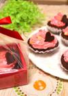バレンタイン♪チョコレートカップケーキ