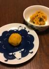 [離乳食&幼児食]かぼちゃのサラダ