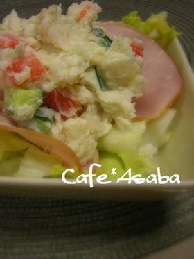 新たまと新にんじんのポテトサラダ