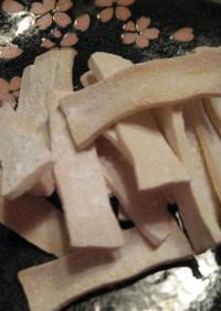 高野豆腐ラスク