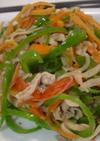 青椒肉絲風な肉野菜炒め