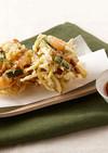 福豆リメイク!福豆と根菜のかき揚げ