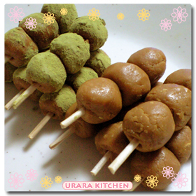 *京都の味♪すはまだんご*