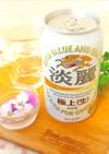 私流☆ビールの美味しい飲み方