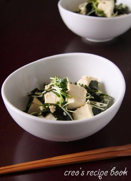 豆腐とワカメの簡単サラダ