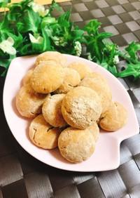 パン屋さんのスノーボールクッキー♡きな粉