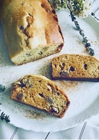 Raisins Oregano Cake