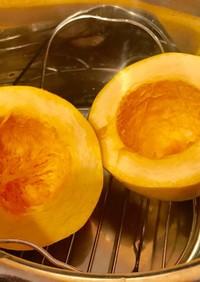 そうめんかぼちゃの下処理 圧力鍋使用