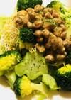 ブロッコリー&スプラウトサラダ納豆ソース