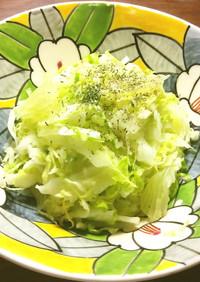 白菜とパール柑のサラダ