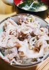 モリモリ塩ダレ豚丼
