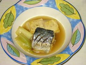 鰆のカレースープ仕立~葱・お豆腐と共に♡