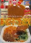 美味ドレ台湾ごまラー油ソースでビビンバ丼