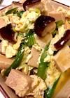 【低糖質】高野豆腐の玉子とじ