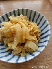 白菜と油揚げの卵とじ 味付けかんたん!の写真