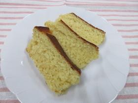 ゆずみそ☆パウンドケーキ