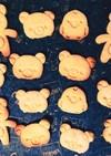 ♪ホットケーキミックスで型抜きクッキー♪