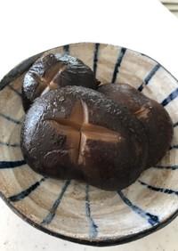 原木椎茸の含め煮