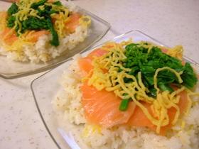 ♪甘夏みかんで春のお寿司♪
