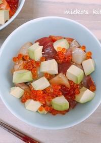 魚臭いのが苦手な方にオススメ韓国風海鮮丼