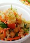 ひよこ豆とクスクスのサラダ
