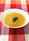 風邪に効く!簡単☆赤レンズ豆のスープ