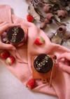 簡単4step!アボカドチョコムース