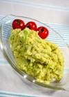 簡単!アボカドポテトのグリーンサラダ