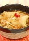 生姜でポカポカ!がっつり餃子スープ