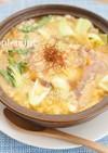 サッポロ一番スープでキムチカルビクッパ