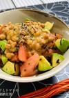 アボカドとトマトの柚子胡椒納豆丼