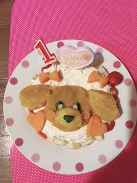 可愛い愛犬のためのバースデーケーキ♡